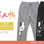 『夏目友人帳』ニャンコ先生のトレーナー、スウェットパンツ、アクリルスタンドが受注開始!2