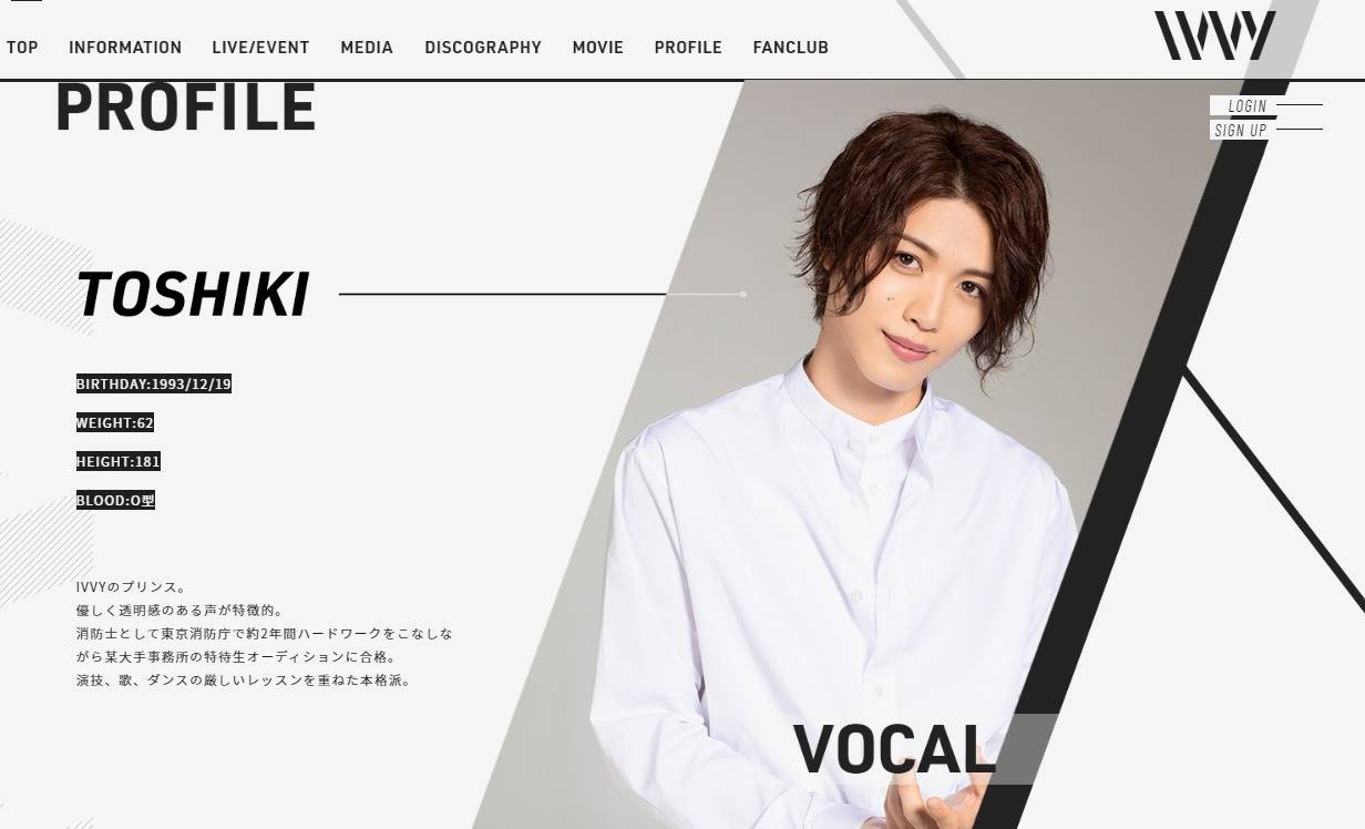 IVVY OFFICIAL SITE 画像