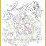 『劇場版 うたの☆プリンスさまっ♪ マジLOVEキングダム』BD&DVDが12月25日発売!2