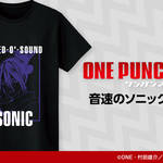 音速のソニック Tシャツ
