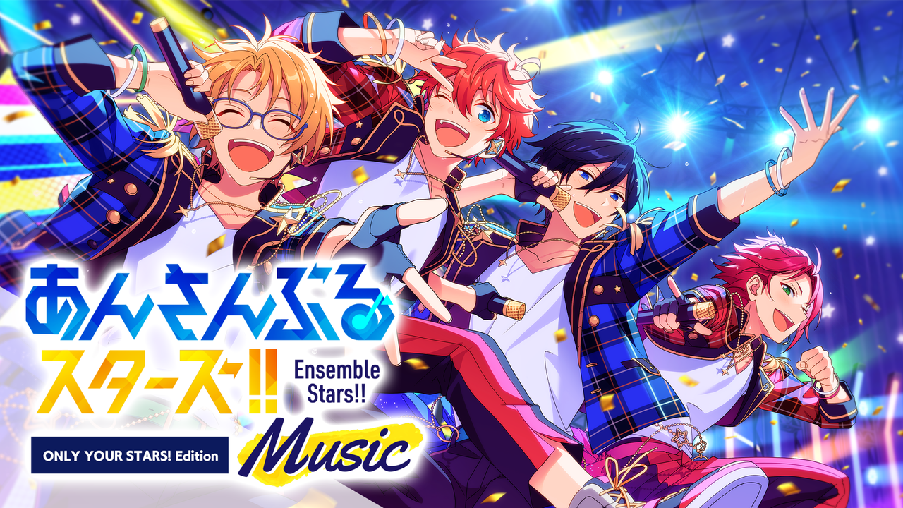 『あんさんぶるスターズ!!Music - ONLY YOUR STARS! Edition -』1