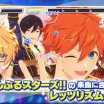 『あんさんぶるスターズ!!Music - ONLY YOUR STARS! Edition -』2