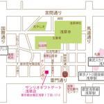 榮太樓總本鋪×ハローキティ果汁飴7