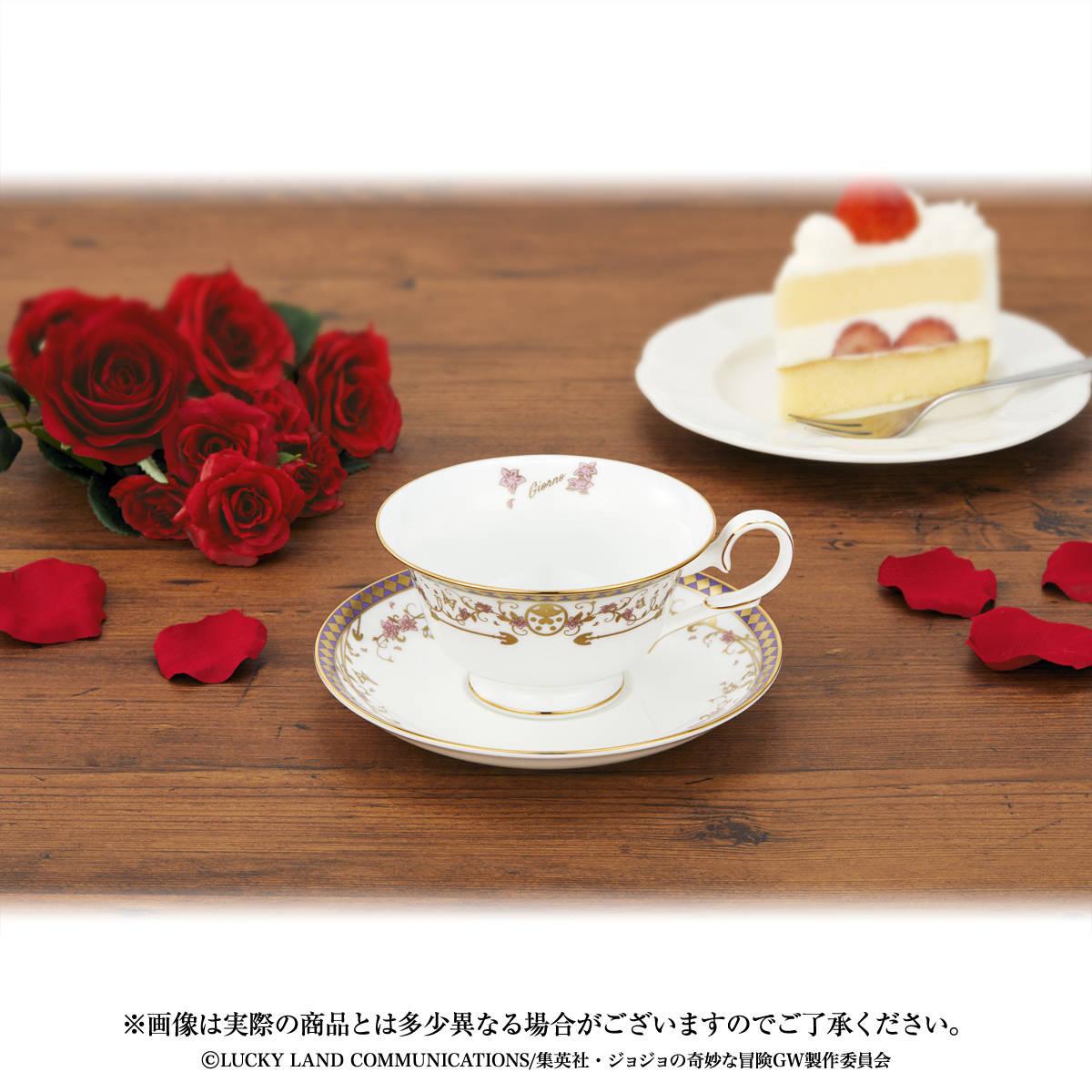 ジョジョの奇妙な冒険 黄金の風×Noritake ティーカップ&ソーサーセット3