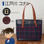 『名探偵コナン』高級バッグ3