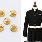 『鬼滅の刃』鬼殺隊、柱の隊服に使用されているボタンセットがACOSから発売決定!