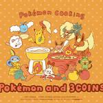 「Pokémon and 3COINS」オリジナルグッズ第2弾