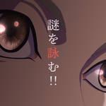 浅沼晋太郎&櫻井孝宏出演!TVアニメ『啄木鳥探偵處』ティザーPV第一弾公開5