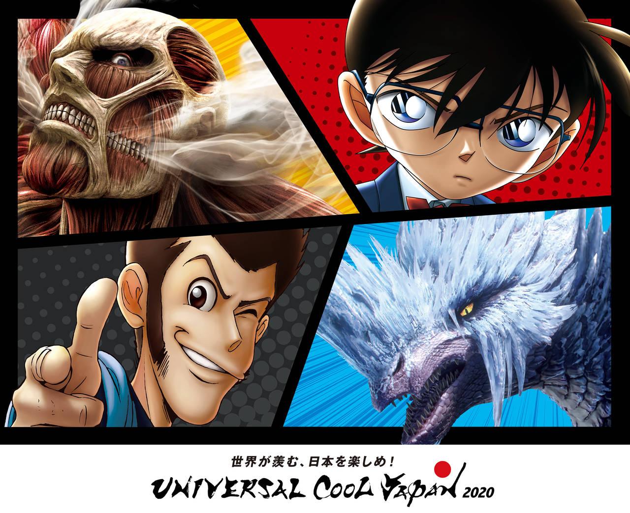 USJに『進撃の巨人』『名探偵コナン』『ルパン三世』『モンスターハンター』のアトラクションが登場!