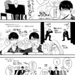 オメガバースプロジェクト朗読会「千夜一夜」イベントレポ3