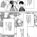 オメガバースプロジェクト朗読会「千夜一夜」イベントレポ4