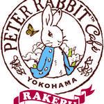 ピーターラビット(TM)カフェ 横浜ハンマーヘッド店 ロゴ