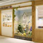 ピーターラビット(TM)カフェ 横浜ハンマーヘッド店 イメージ1