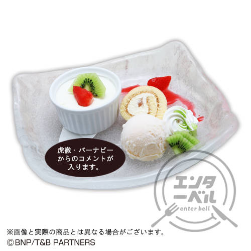 『TIGER & BUNNY』虎徹とバーナビーがお忍び来店も!?居酒屋コラボが開催!12