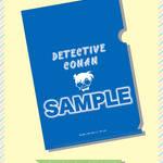 『名探偵コナン』トレーディングミディアムファイル12