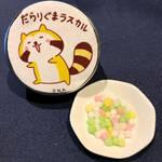 だらりぐまラスカル×裏参道ガーデン コラボカフェ3