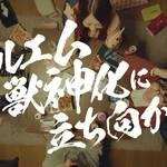 HUNTER×HUNTER名言ドラマ 動画6