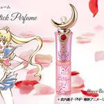 『美少女戦士セーラームーン』ミラクルロマンス ムーンスティックパフューム1