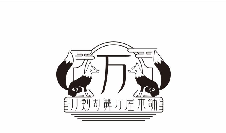 刀剣乱舞万屋本舗ロゴ