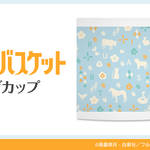 『フルーツバスケット』マグカップ