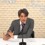 東啓介の『よるステ!』レポート