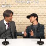 東啓介の『よるステ!』レポート3