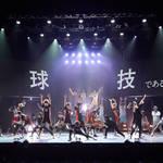 ハイパープロジェクション演劇『ハイキュー!!』〝飛翔〞 新生烏野、いよいよ開幕!4
