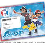 『ポケットモンスター』サトシ&ゴウからあなたへ手紙が来る!キャラレターが進化!2