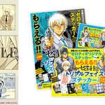 「名探偵コナン ゼロの日常」4巻2