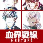 『血界戦線 & BEYOND Ani-Art POP UP SHOP MAGNET by SHIBUYA109』1