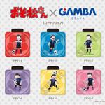 『おそ松さん』×『ガンバ大阪』コラボグッズ第2弾3