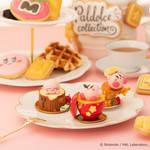 『星のカービィ』お菓子モチーフのフィギュア