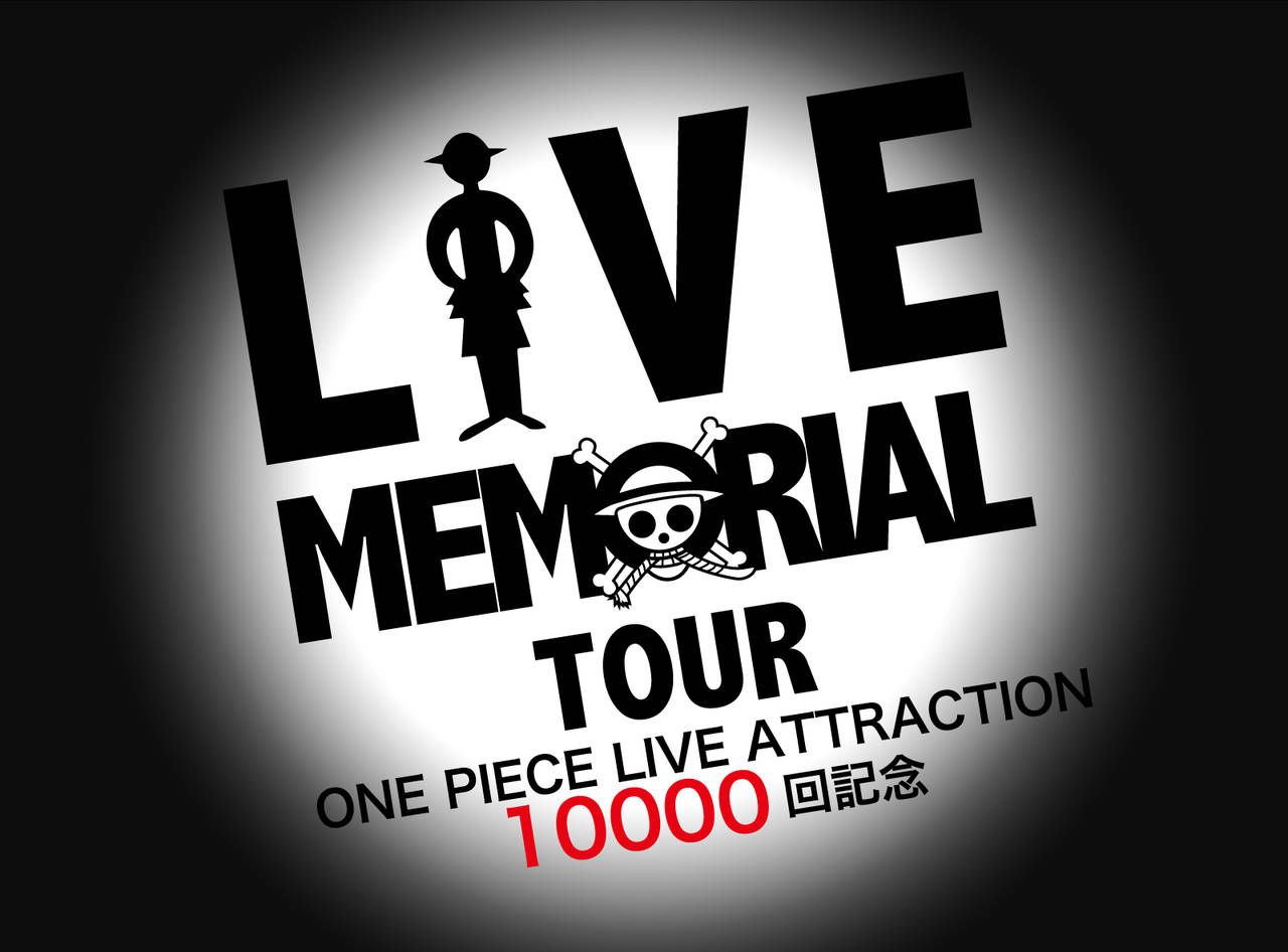 「ONE PIECE LIVE ATTRACTION 10000回記念 LIVE MEMORIAL TOUR」