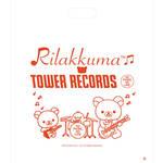 『タワーレコード40周年 WINTER SALE』リラックマ14