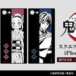 『鬼滅の刃』iPhoneケース
