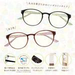 「すみっコぐらし」大人用メガネ15