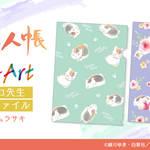 『夏目友人帳』ニャンコ先生 Ani-Art クリアファイルが受注生産!
