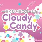 一番くじ 星のカービィ Cloudy Candy20