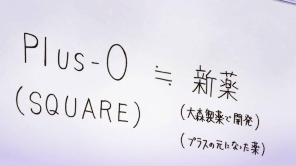 アニメ『スタンドマイヒーローズ』第8話 場面写真10