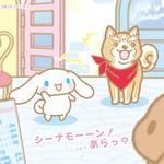 「シナモロール」とTVアニメ「織田シナモン信長」スペシャルコラボイラスト