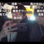 佐伯亮&櫻井圭登『2.5次元 噂のニコメン情報局』レポート2