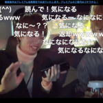 佐伯亮&櫻井圭登『2.5次元 噂のニコメン情報局』レポート4