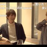 佐伯亮&櫻井圭登『2.5次元 噂のニコメン情報局』レポート6