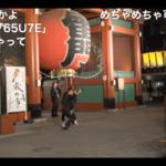 佐伯亮&櫻井圭登『2.5次元 噂のニコメン情報局』レポート8