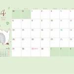 『夏目友人帳』ニャンコ先生カレンダー3