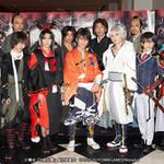 舞台『刀剣乱舞』維伝 朧の志士たち 写真