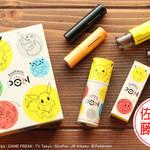 ポケモンのはんこ「Pokémon PON(ホウエン地方バージョン)」発売開始!386匹から選べる!9