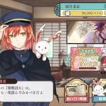 アプリゲーム『明治東亰恋伽~ハヰカラデヱト~』