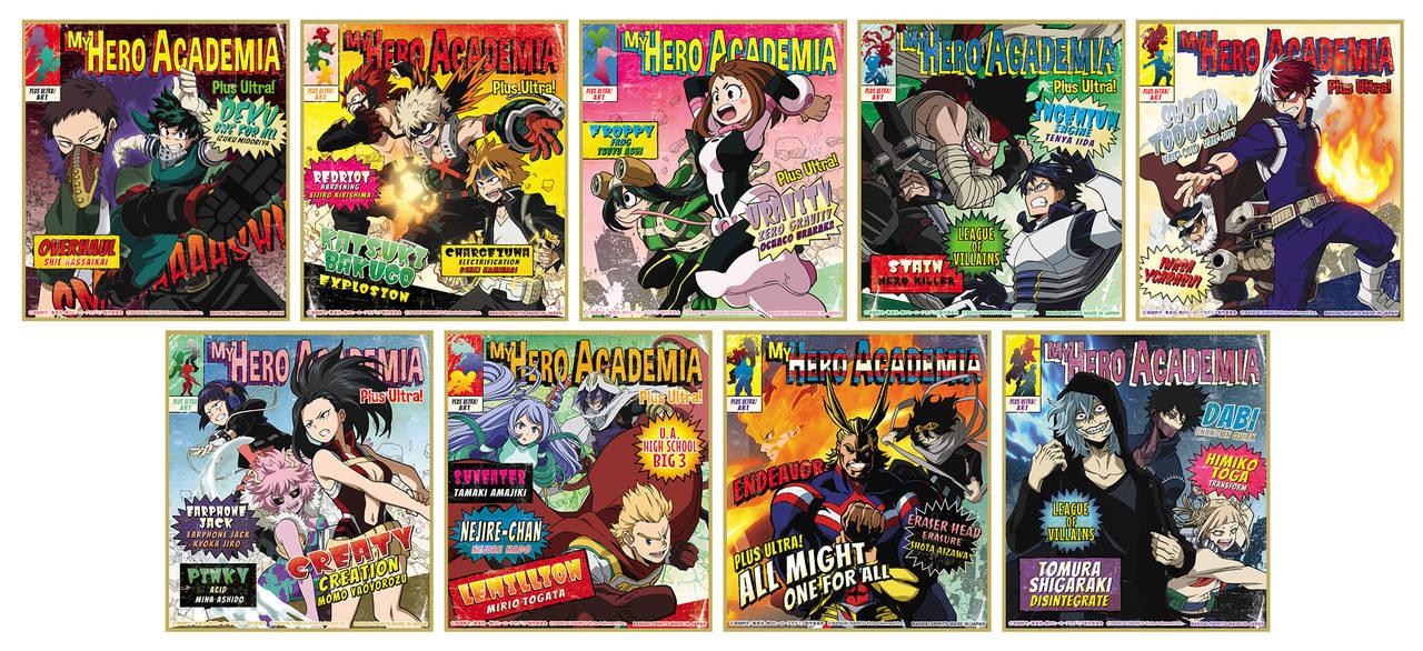 『僕のヒーローアカデミア One's Justice』一番くじが新登場!描き下ろしイラストも!6