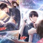 SSR絆(カード)ゼン・時空の終着点(CV:杉田智和)